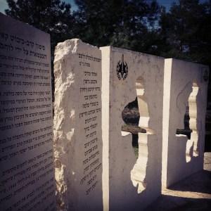 Alexandroni Memorial at Kakun