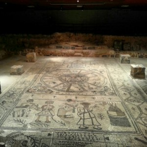 Ancient Beit Alfa Synagogue