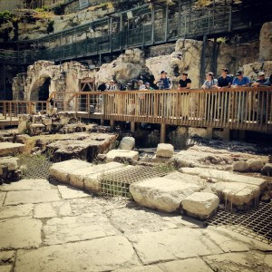 Excavations in the Western Wall Plaza
