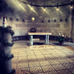 Church of the Multiplication at Tabgha
