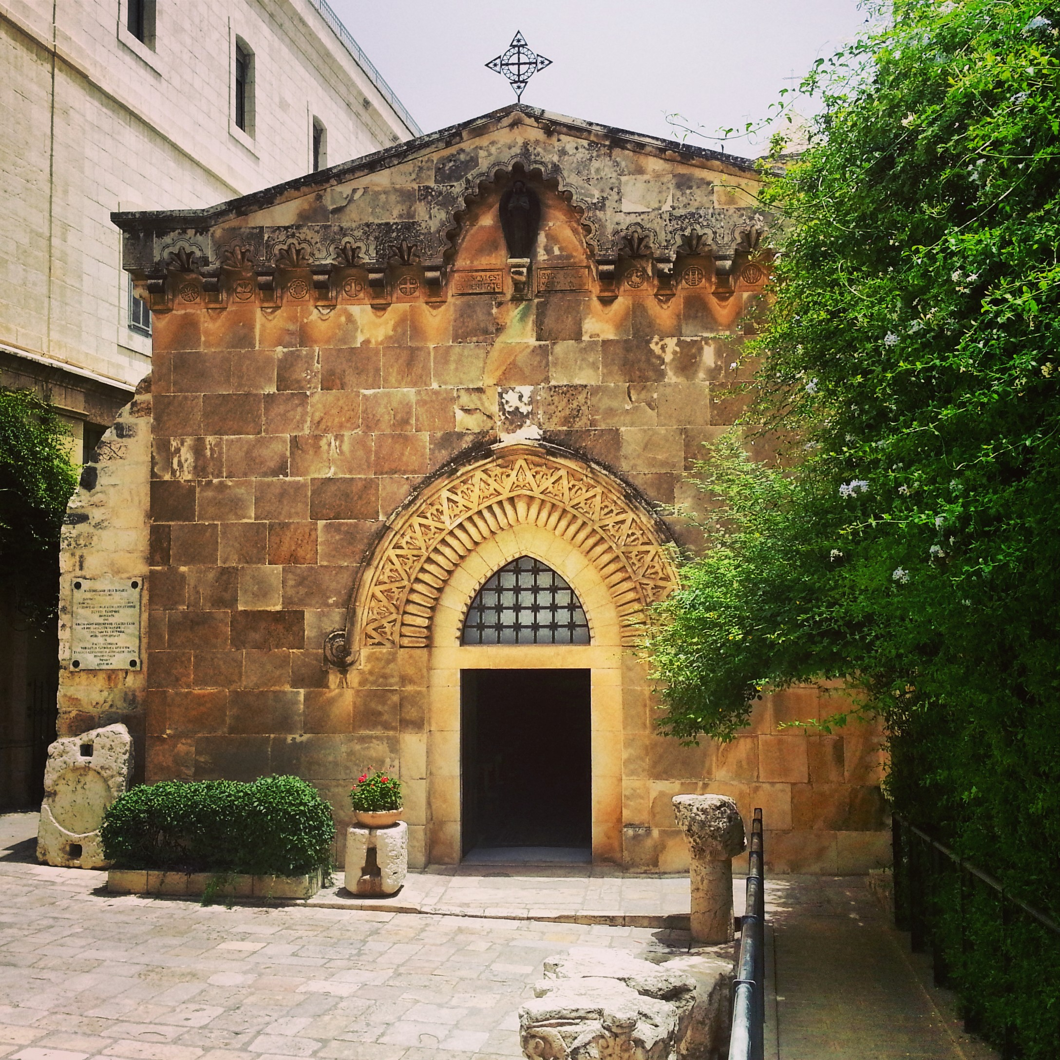 Chapel of the Flagellation, Jerusalem