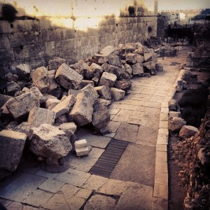 Herodian street from the second temple period