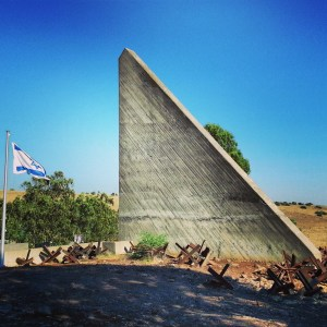 Memorial at Mitzpe Gadot