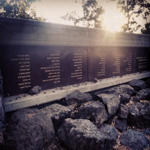 Memorial at Tel Faher (Mitzpe Golani)
