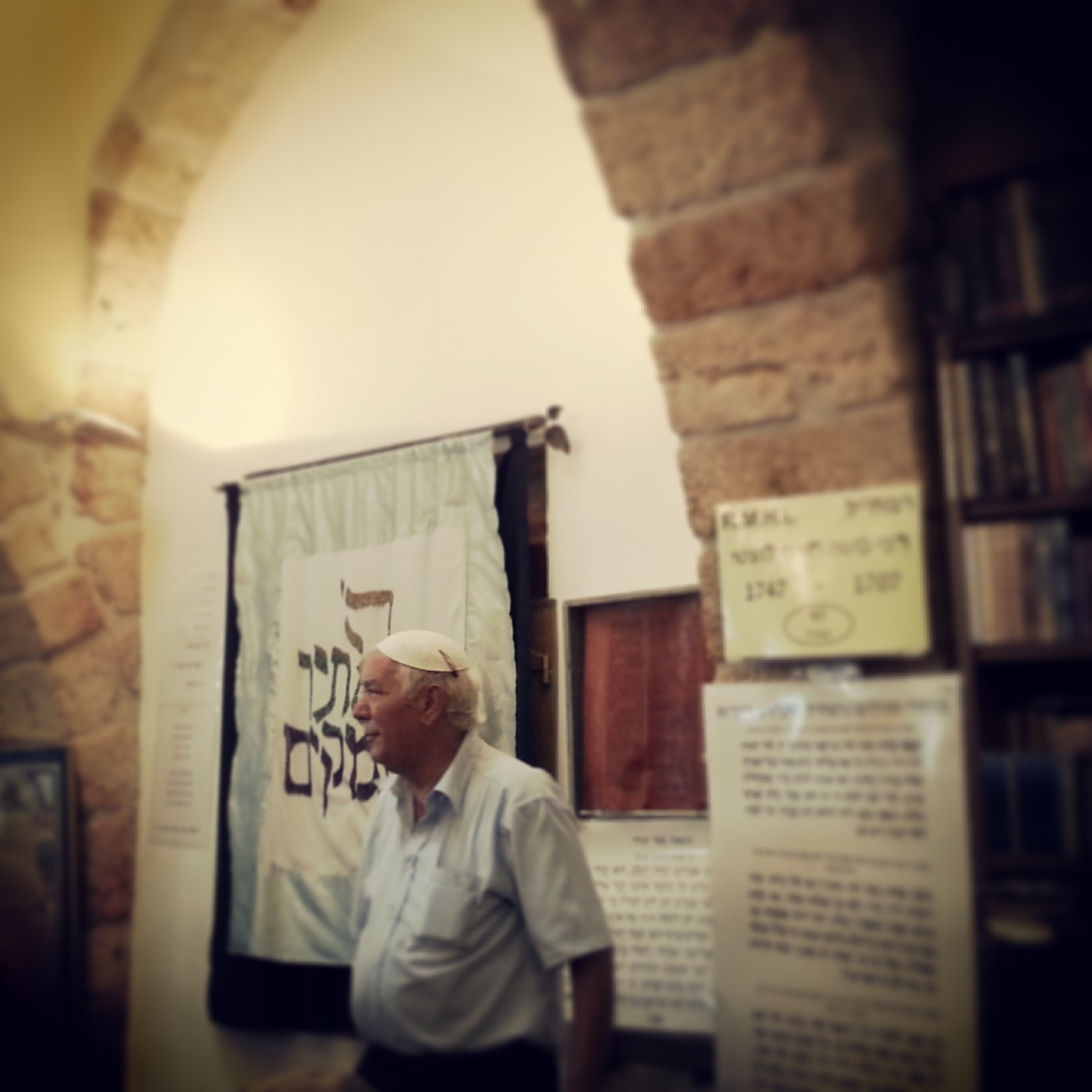 The Ramchal Synagogue, Akko