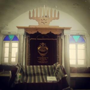 Pekiin Synagogue