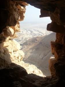 View from the southern wall of Masada