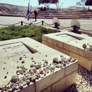 Graves of David & Paula Ben Gurion at Sde Boker