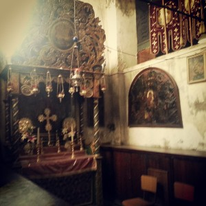 Armenian chapel in the Church of the Nativity, Bethlehem