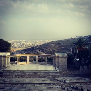 Hebrew University Amphitheatre