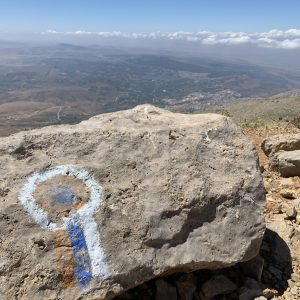 The symbolic beginning of the Israel Trail