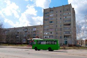 Девятиэтажка на проспекте Ленина в Изюме