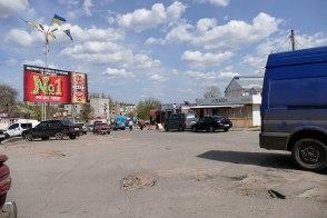 Площадь на пересечении улиц: Капитана Орлова, Гагарина, Саборной