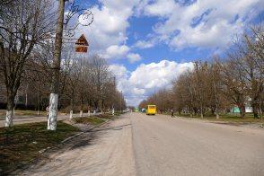 Вид на проспект Ленина в сторону центра Изюма
