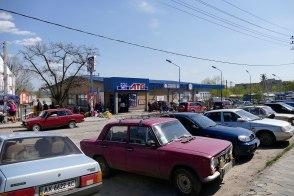 Продуктовый супермаркет АТБ по улице Капитана Орлова в Изюме