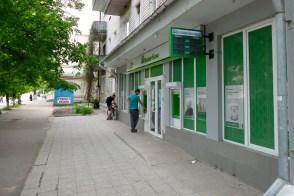 Гланое отделение Приватбанка в Изюме