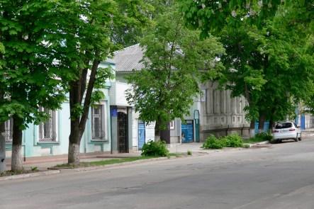 Изюм, улица Соборная, 21