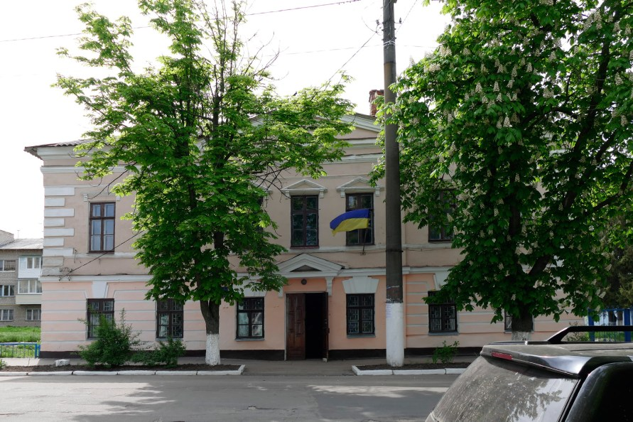 Детская музыкальная школа Изюма