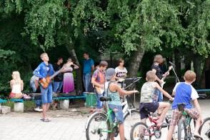 Воскресный летний день, концерт - «Далекі Мрії»