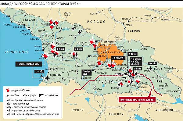 Карта бомбандировок грузинских городов российской авиацией
