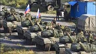 Агрессия России против Грузии