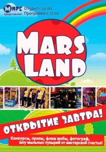 Mars Land