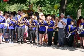 Молодежный духовой оркестр