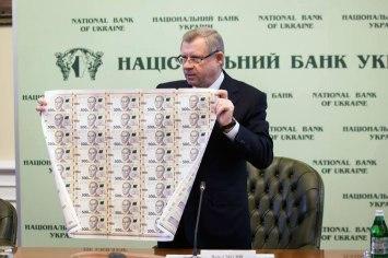Национальный банк Украины в пятницу представил новую банкноту номиналом в 500 гривен