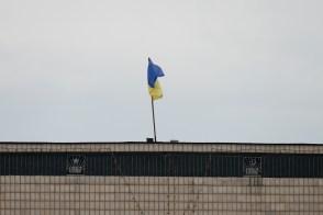 На здании Горисполкома в Изюме