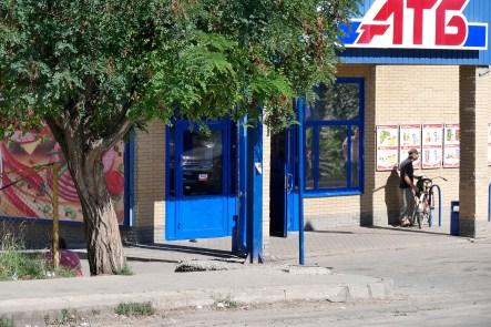 Вход в супермаркет АТБ