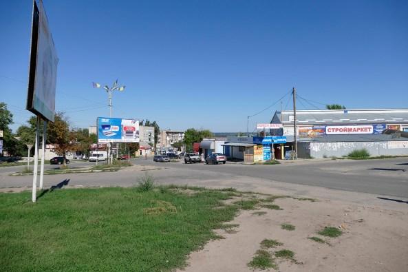 Пересечение улиц Гагарина и Капитана Орлова