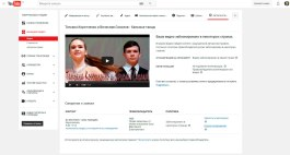 Видео - «Татьяна Коротченко и Вячеслав Соколов — бальные танцы»