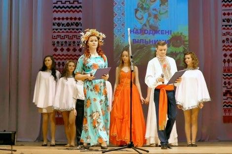 Елизавета Полеонова и Кирилл Фартушный