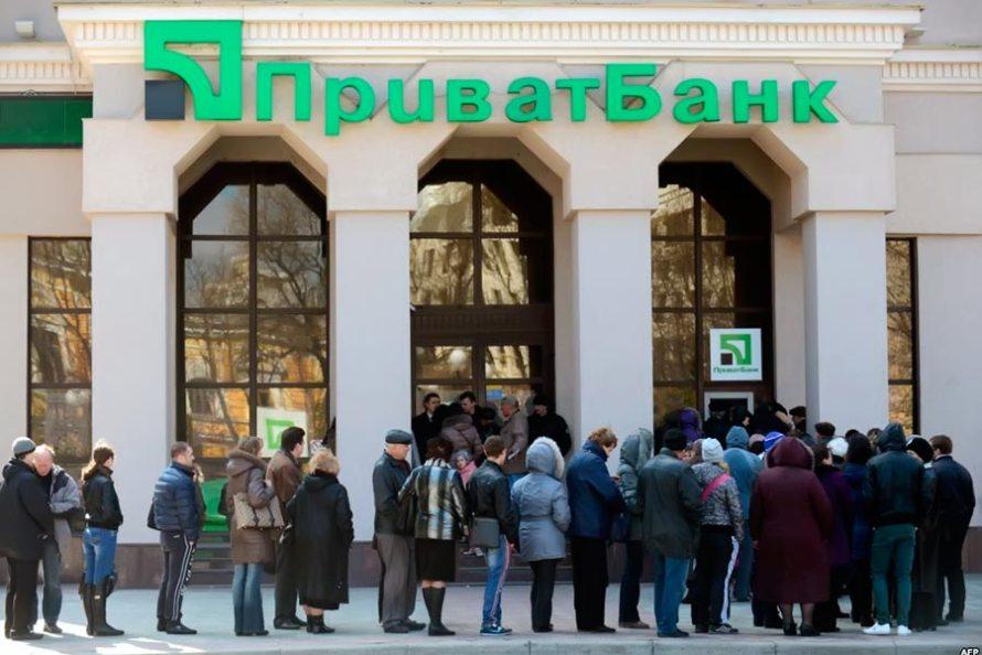ПриватБанк становится государственным банком