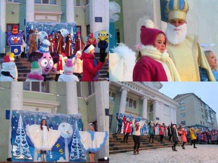 В Изюме на главной площади города торжественно открыли центральную новогоднюю елку