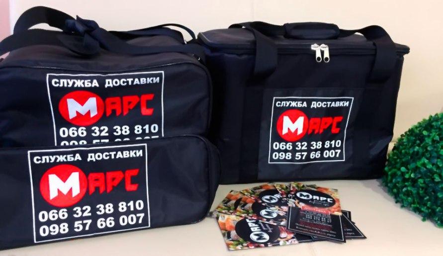 Служба доставки РЦ «Марс» работает для Вас!