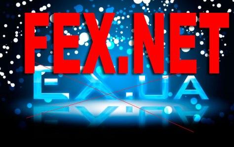 EX.UA возобновляет работу на домене FEX.NET