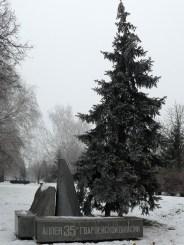 Монумент - Аллея 35-ой гвардейской дивизии