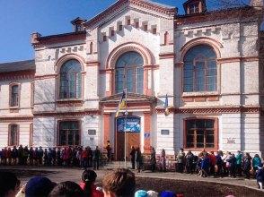 Изюмская Общеобразовательная Школа I - III Ступеней №4, город Изюм, 22 марта 2017 года