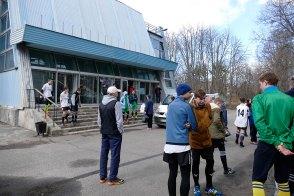 Физкультурно-оздоровительный комплекс «Донец»