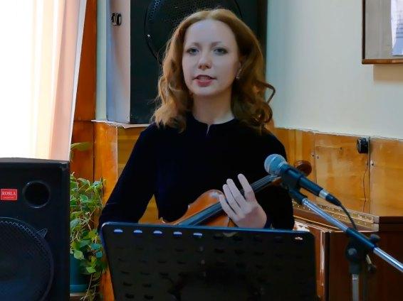 Ведущая и организатор концерта — преподаватель по классу скрипки Шилько Юлия Михайловна