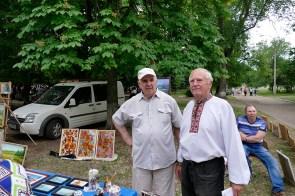 Александр Григорьевич Приходько и Борис Иванович Мосюр