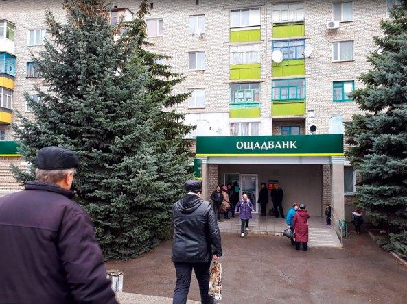 Харьковская область, Изюм, улица Паромная, 6