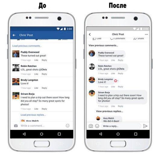У Facebook, перенявшего стиль Messenger, комментарии теперь визуально более отделены друг от друга благодаря округленной подложке