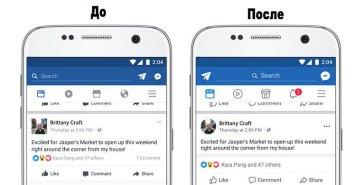 Со страницы публикации Facebook убрал синюю полосу сверху и перенес кнопку, которая возвращает в новостную ленту, рядом с аватаром пользователя.