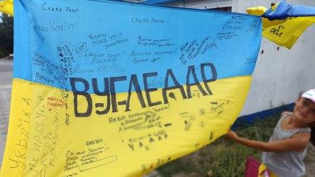 28 августа 2017 года в центре Изюма, на главной аллее Центрального парка проводится Всеукраинская акция в честь наших защитников и героев майдана ради мира и победы Украины