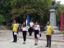 Мероприятие началось с торжественного поднятия Государственного Флага Украины лучшими учениками города под Гимн Украины