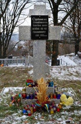 Памятный Крест в память о геноциде 1932-1933 гг. в Изюме на горе Кремянец