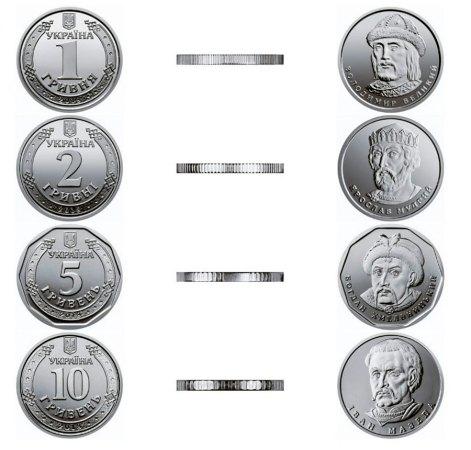 Монеты номиналом 1, 2, 5 и 10 гривен