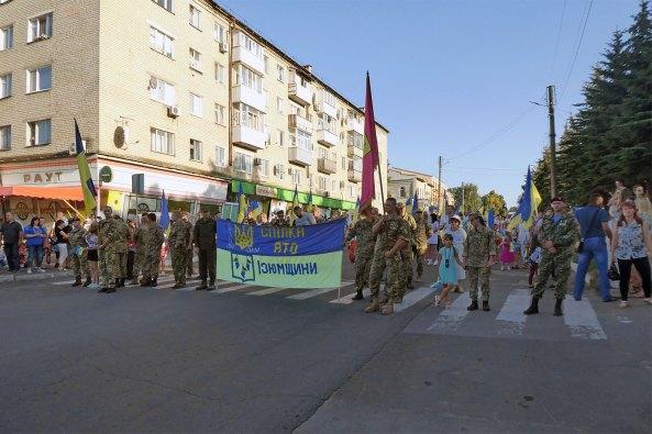 Праздничные колоны изюмчан в вышиванках и с национальными флагами прошли по улице Соборной до центральной летней эстрады